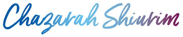 chazarah-shiurim-
