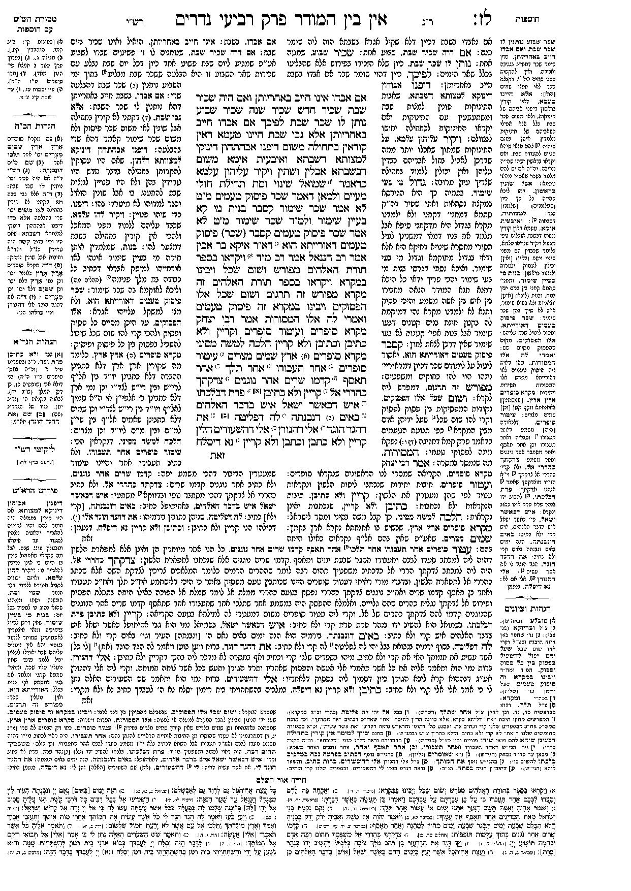 Shiur 28_compressed-page-002