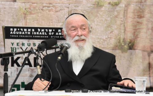 YYK_2019_Thurs_HaRav Yitzchok Zilberstein giving Shiur1