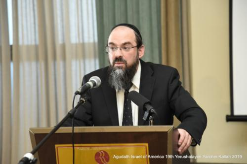 YYK_2019_Tues_HaRav_Moshe_A_Friedman1