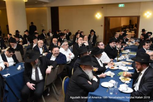 YYK_2019_Tues_Partial Crowd at Siyum